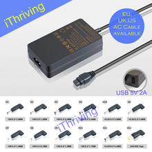 iThriving Universal 45W Slim AC Adapter Charger Automatic Power Supply PSU with 12 DC connector tips+USB for ultrabook netbooks