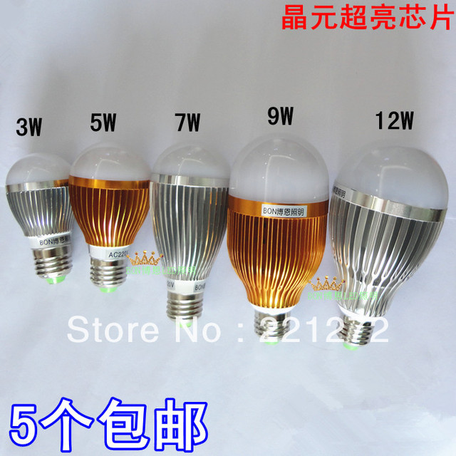 3w LED bulb,Dimmable Bubble Ball Bulb AC85-265V ,E14 E27 B22 GU10,silver/gold shell color,warm/cool white,
