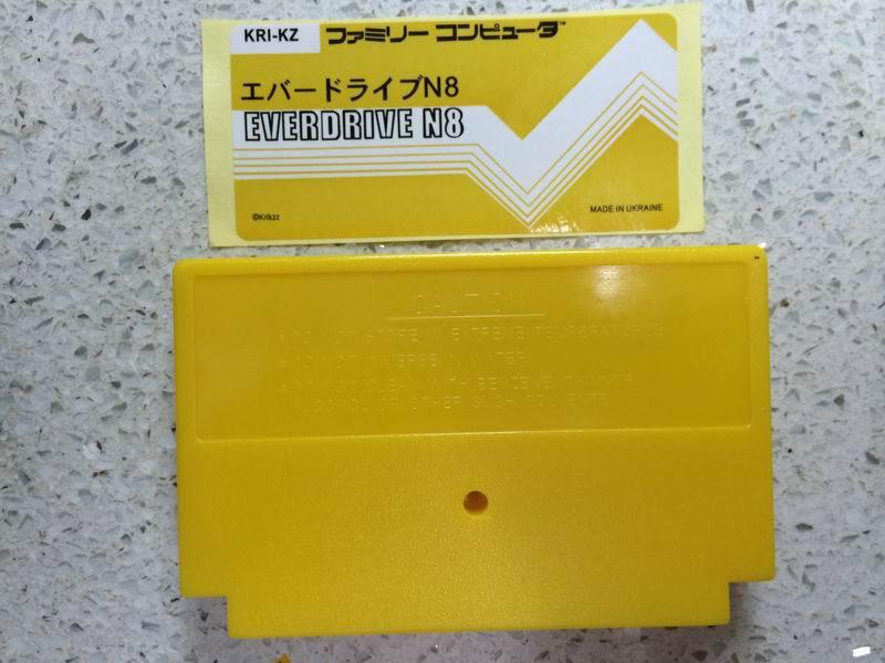 [해외]8 비트 게임 카트리지  쉘 및 색상 스티커, 노란색/Free shi..