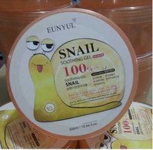Korea snail gel aloe vera gel cream(China (Mainland))
