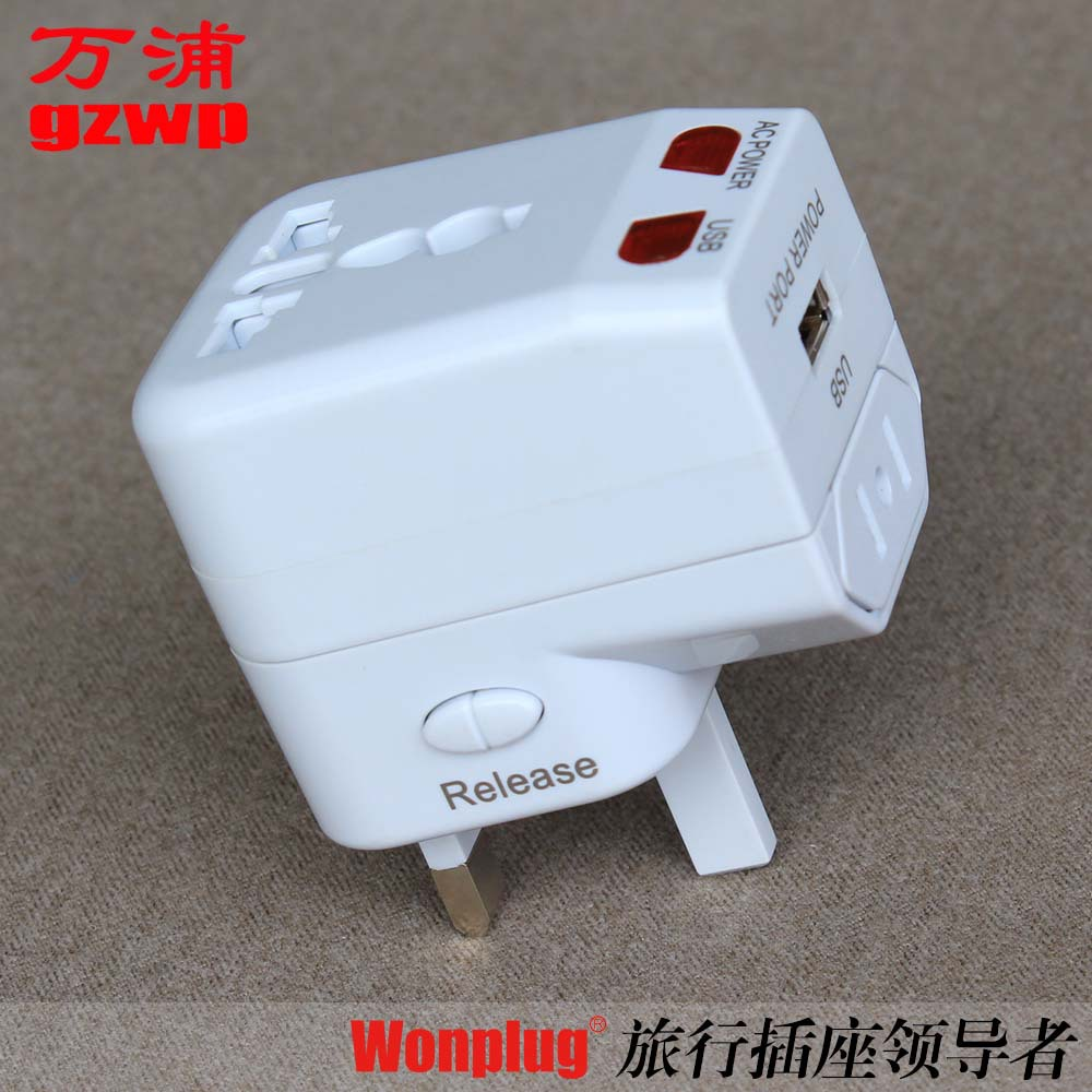 Supply authentic 1 a quick travel USB socket, universal charger, the meeting gifts, special USB fan(China (Mainland))