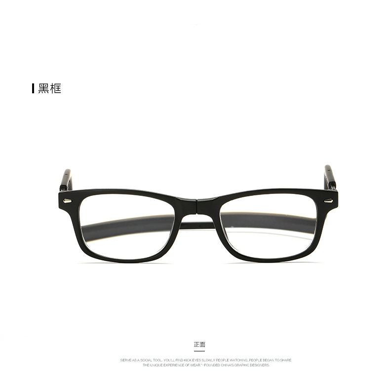 High Quality Magnet Reading Glasses Men Women Magnetic Foldable Points For Men's Reader Hung Neck 1.0 1.5 2.0 2.5 3.0 Diopter