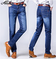 2016 Spring New Gentleman Loose Waist Straight Men Wear White Washed Fold Frayed Jeans Fashion Personality