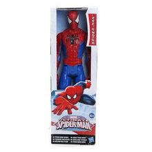 Endgame 30 CM O Vingador Brinquedos Preto Spiderman PVC Action Figure Super Hero Spider-Man Figura Collectible Modelo Boneca brinquedo(China)