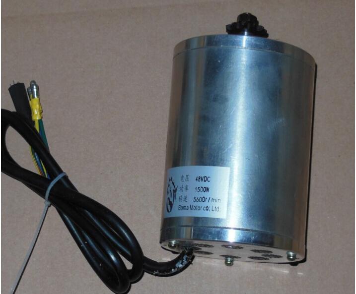 Buy 1500w 48v Dc Brushless Motor