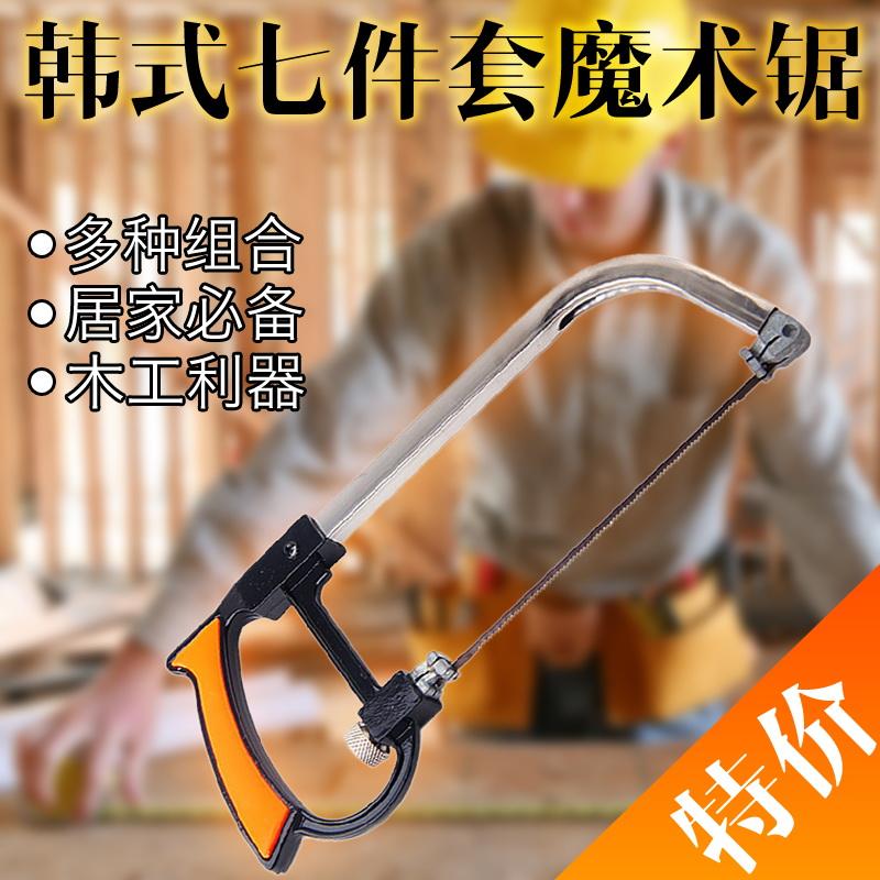 Фотография Universal saw blade multi function 7 piece cutting saw blade cutting hand saw