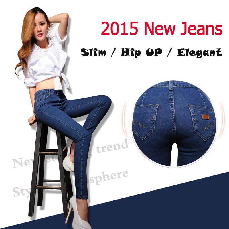 Factory Delivery Dark Blue Elastic Slim Leg Jeans Women Mid-waist Casual Skinny Pencil Pants 1K38 - Talusi Fashion Apparels Co., Ltd store