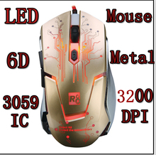 wholesale metal mouse
