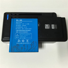 3.7V 1650mAh BL-96 Newman N1 NX NM850 NM860 Battery + YIBOYUAN SS-C1 Universal Charger(China (Mainland))
