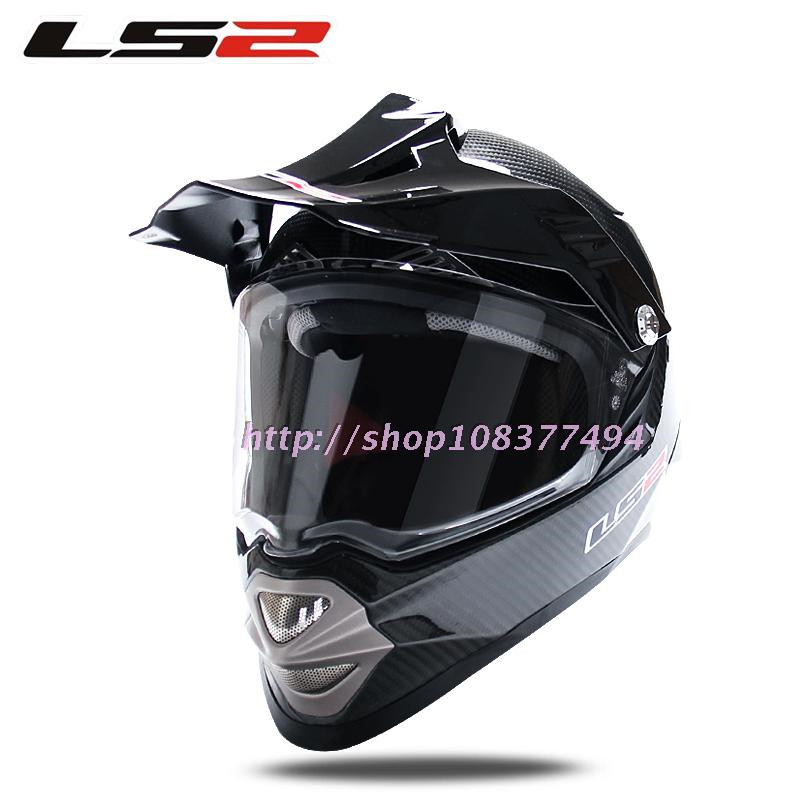 LS2 professional carbon fiber racing motorcycle helmet ECE certification to international standards(China (Mainland))