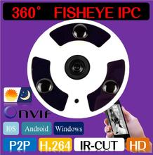 2015 New Full View 360 degree Fisheye 1.3 Megapixel Panaramic IP CCTV Camera Free shipping