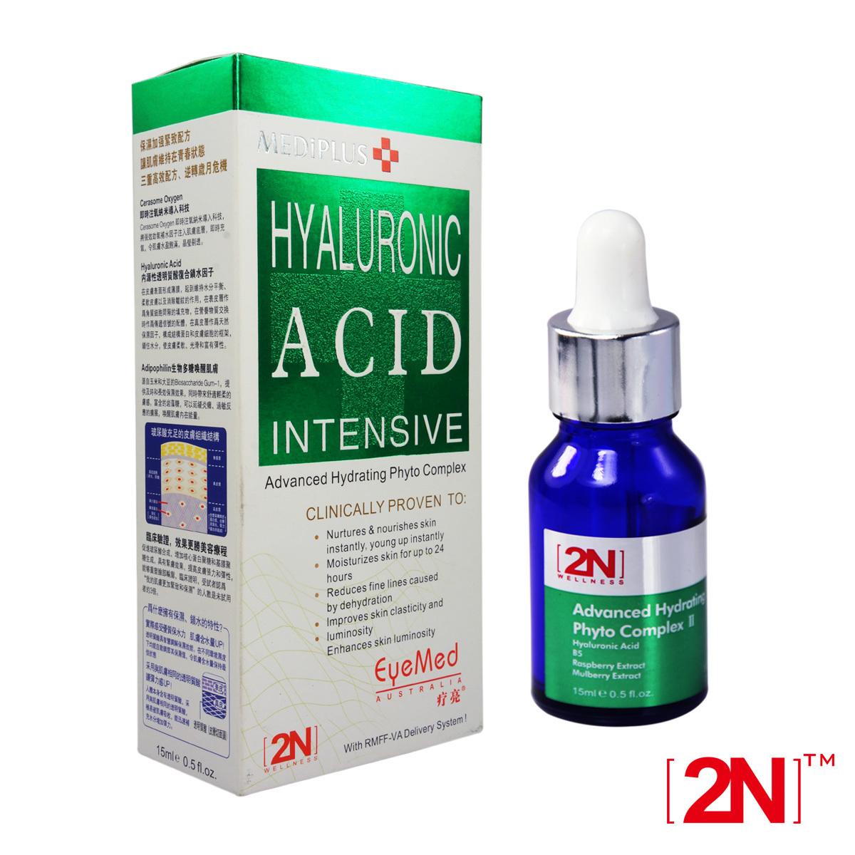 2n hyaluronic acid compound plants moisturizing essence moisturizing liquid powerful(China (Mainland))