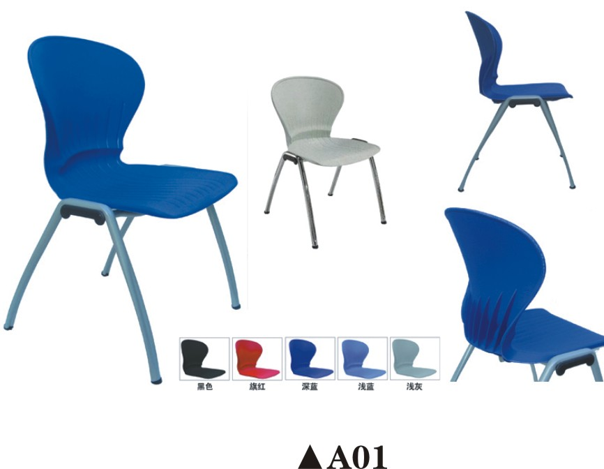Achetez en gros chaises de bureau en plastique en ligne for Chaise de bureau bureau en gros