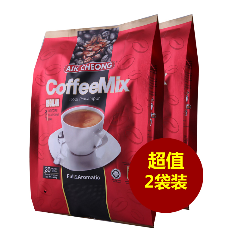 Malaysia Yi chang old town 60 cups instant coffee mix three in one AIK CHEONG 2015