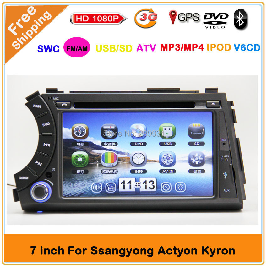 Free shipping 2 din Ssangyong Kyron CAR DVD Player Built-in GPS Bluetooth Radio Audio StereoTV Ipod Free map Russian menu(China (Mainland))