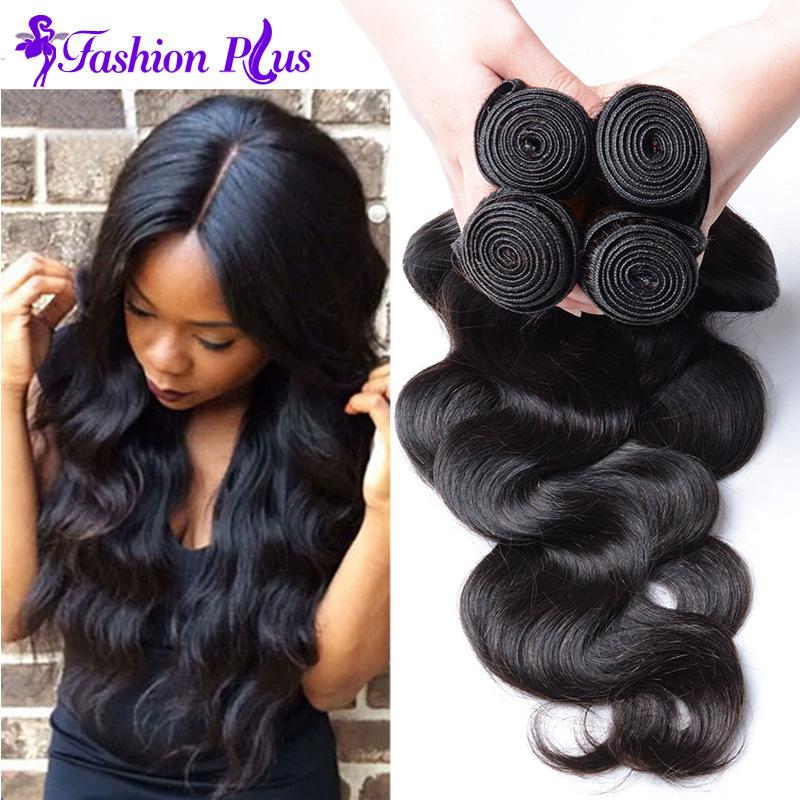 7A Unprocessed Virgin Brazilian Hair Body wave 4pcs Brazilian Virgin Hair Weave Bundles Human Hair Extension Soft Brazilian Hiar(China (Mainland))