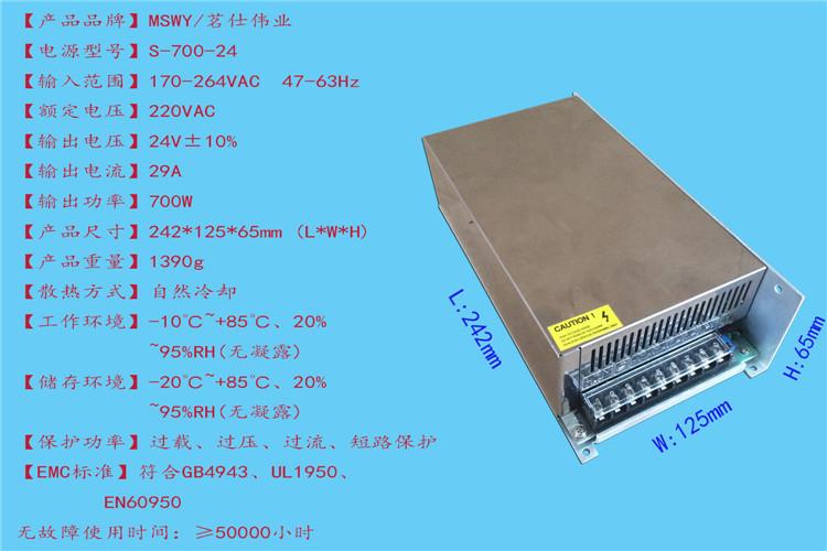 24V700W 24V700W power 24V29A switching power supply switching power supply machinery and equipment<br><br>Aliexpress
