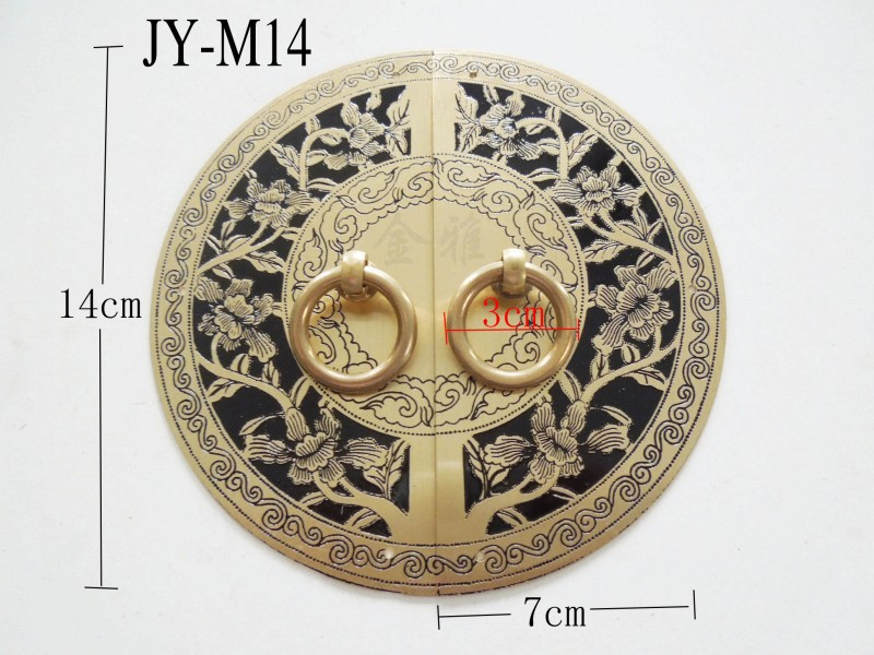 Chinese antique house cabinet handle cabinet handle small decorative brass fittings copper buckle lock brand<br><br>Aliexpress