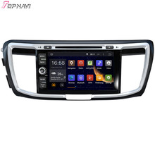 8′ Quad Core Android 5.1 Car Video GPS For ACCORD 2013- / Ninth generation For Honda With Wifi Stereo Multimedia Free Shipping