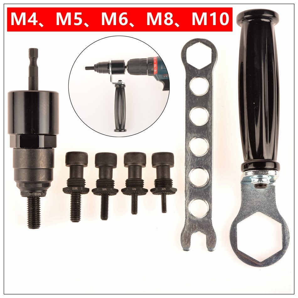 MXITA Electrical Rivet Nut Guns M4 M5 M6 M8 M10 Cordless Nut Riveter Drill Adapter Rivet Nut Tool Electrical Nut Riveter(China (Mainland))