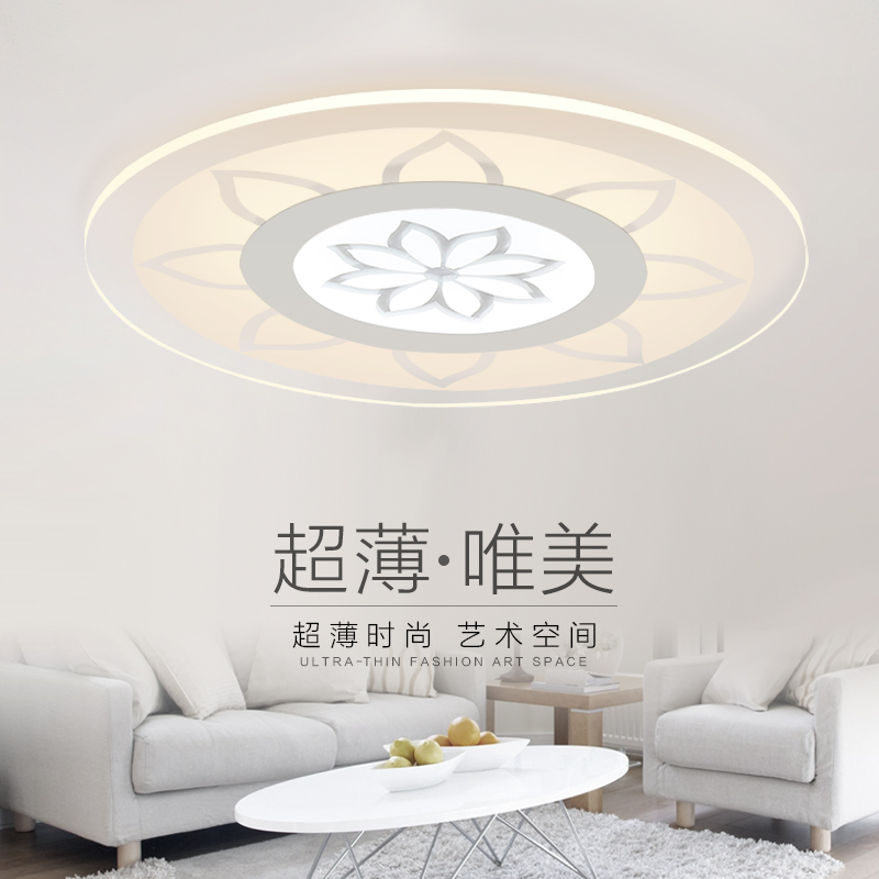 led acrylic modern ceiling lights living room light bedroom acrylic lamp design lighting fixture lamparas de techo lamps moderne(China (Mainland))