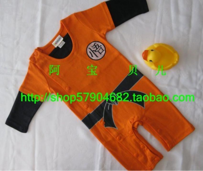 Dragon Ball z Goku Costume Ball Goku Cosplay Costume