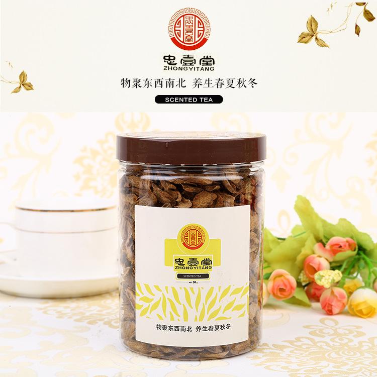 Burdock tea tea Detox Yangwei three Camellia health care tea tea tea beauty canned<br><br>Aliexpress