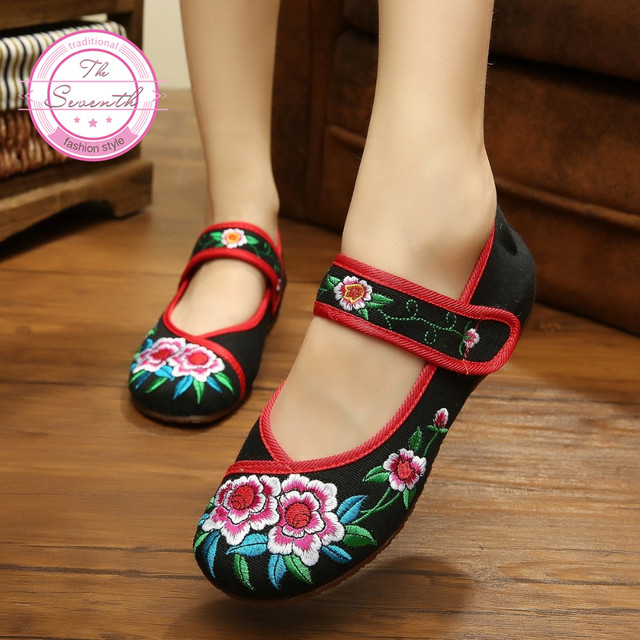 Китайский стиль Красный + Черный мягкой подошвой случайный вышитые обувь Размер (34-41) ...