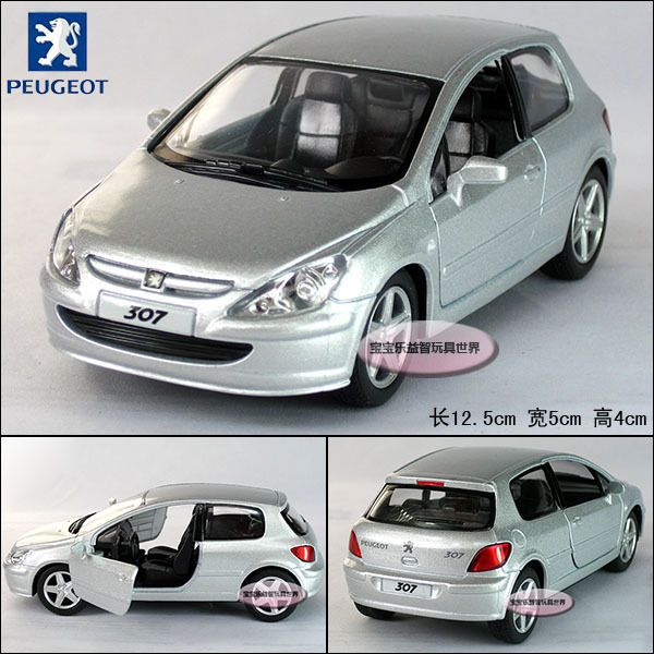 New Peugeot 307 XSI Hatchback 1:32 Alloy Diecast Model Car Silver Toy collection B183c(China (Mainland))