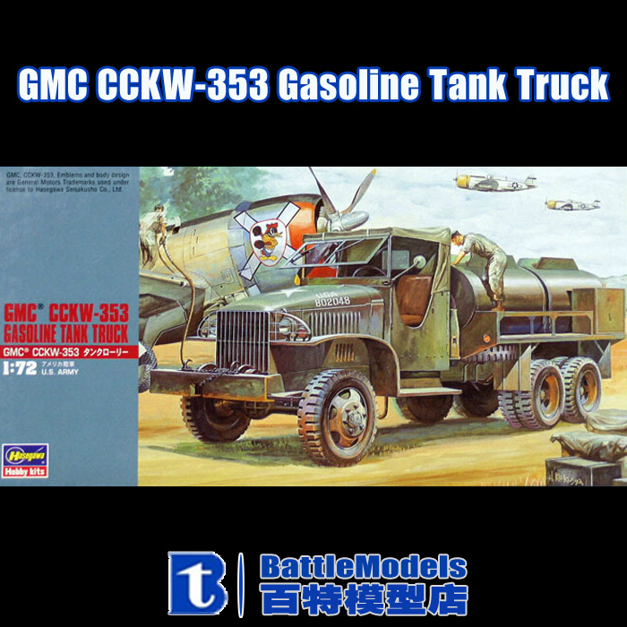 Hasegawa MODEL 1/72 SCALE military models #31121 GMC CCKW-353 Gasoline Tank Truck plastic model kit(China (Mainland))