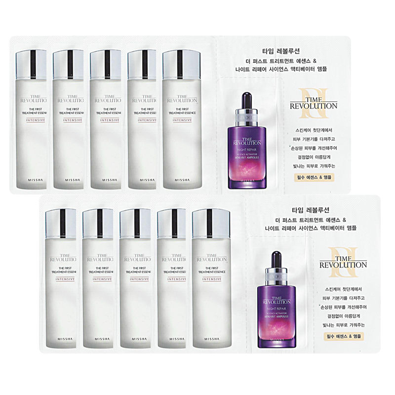 MISSHA Time Revolution (First Essence + Night Repair Ampoule) Sample * 10pcs Face Skin Care Whitening Anti Wrinkle Facial Cream(China (Mainland))
