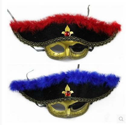 Side feather mask Halloween masquerade Venice masks painted imitation steel edge(China (Mainland))