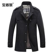 2015male new arrival  medium-long outerwear men's autumn clothing  male fashion obese plus size XXL 3XL 4XL 5XL 6XL 7XL 8XL (China (Mainland))