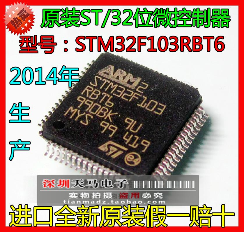 Free shipping 10pcs/lot STM32F103RBT6 32-bit microcontrollers CORTEX M3 128K Flash Authentic Original(China (Mainland))