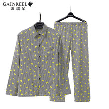 Song Riel new spring stylish and comfortable men and women long sleeved pajamas couple home service