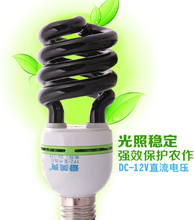 2015 NEW Dc 12 v breeding special black light lamp trap Insecticidal lamp Light available solar battery power supply CYZ182(China (Mainland))