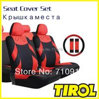 Защита от солнца для заднего стекла авто TIROL T11724 2PCSNewMesh Rear\Side SizeXL