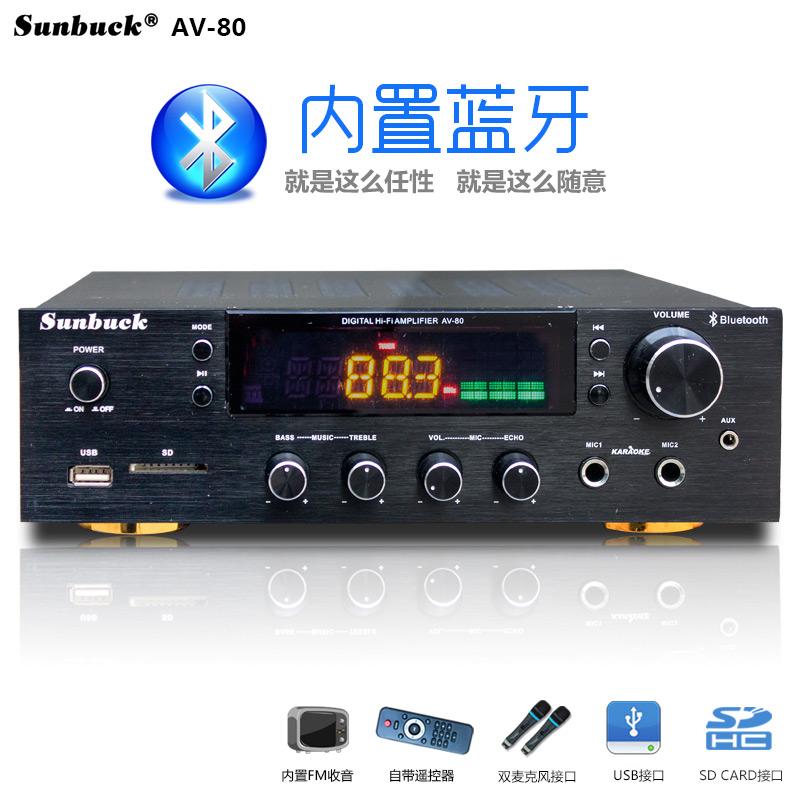 Здесь можно купить  Hifi2.0 home amplifier professional amplifier Bluetooth / USB / SD / FM / dual microphone remote control 80W + 80W Display  Бытовая электроника
