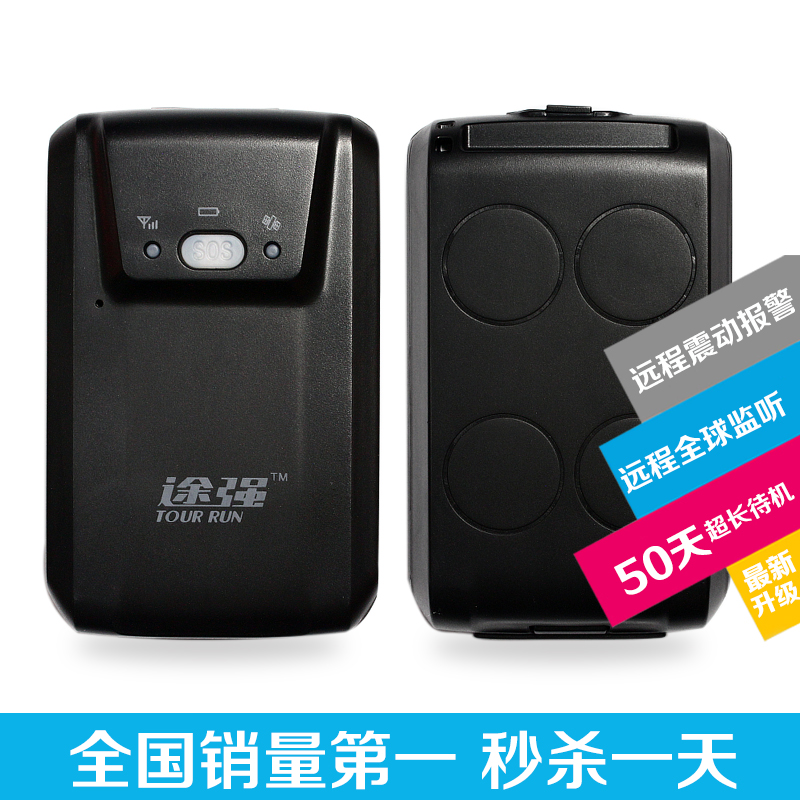 Gt03a personal gps locator tracking device car satellite tracking device mini magnetic(China (Mainland))