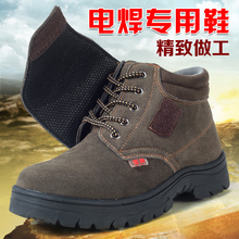 men spring autumn suede leather ankle boots large size women steel toe covers work safety shoes zapatos botines electric welding