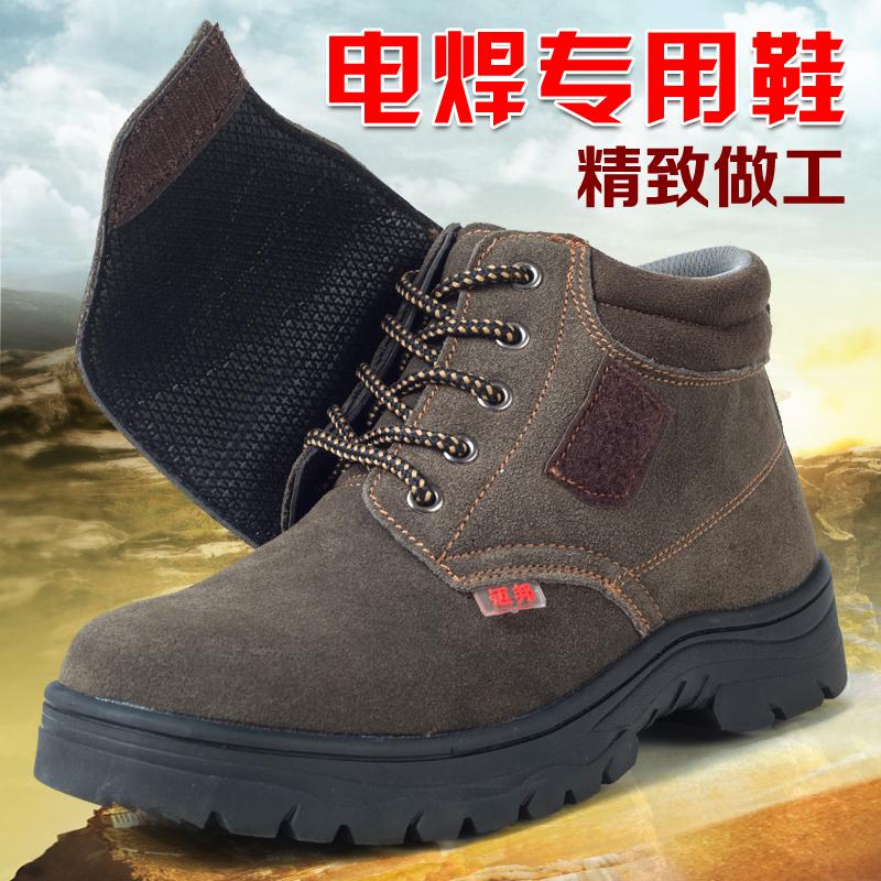 Popular Electric Steel Toe Boots-Buy Cheap Electric Steel Toe ...