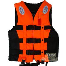 Child professional life vest life jacket fishing swim vest, with belt,whistle, child size, Size S,height less than 1.2m(China (Mainland))