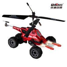 Charging ruggedness remote control aircraft remote control helicopter fired missiles fighter aircraft children's toys gift