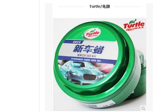 car scratch remover car scratch repair car wax polish 220g free shipping(China (Mainland))