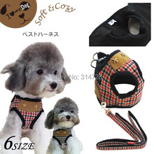 Free shipping new arrival high quality tartan rivets comfort soft fabric adjustable dog harness and leash gingham pet walking