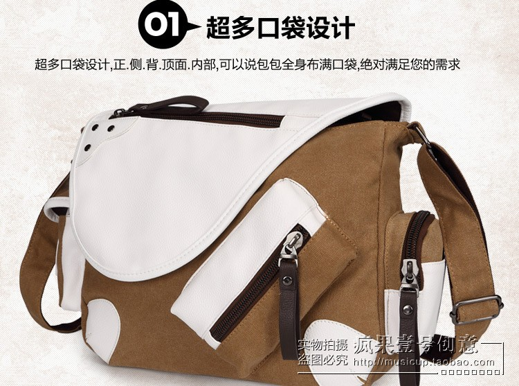 Anime Cosplay FFF Mihnah Messenger Bag High Quality Patent Leather Canvas Boys Girls Travel Crossbody Shoulder Bag