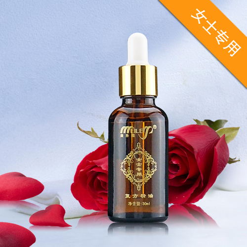 Rose women's compound essential oil 30ml opsoning female functional ovarian