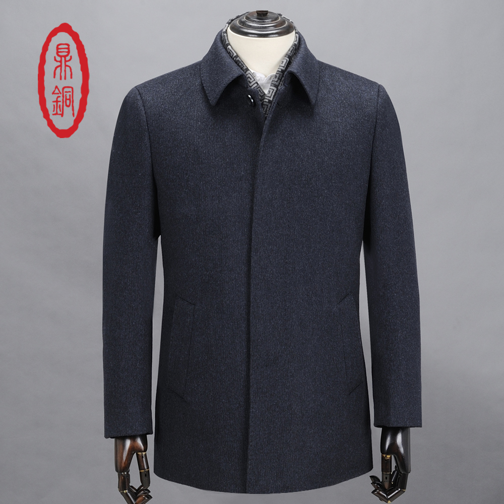 DINGTONG Mens Luxury Superior Down Liner Cashmere Trench Middle Aged Man Winter Warm White Duck Down Single Breasted Grey Coat(China (Mainland))