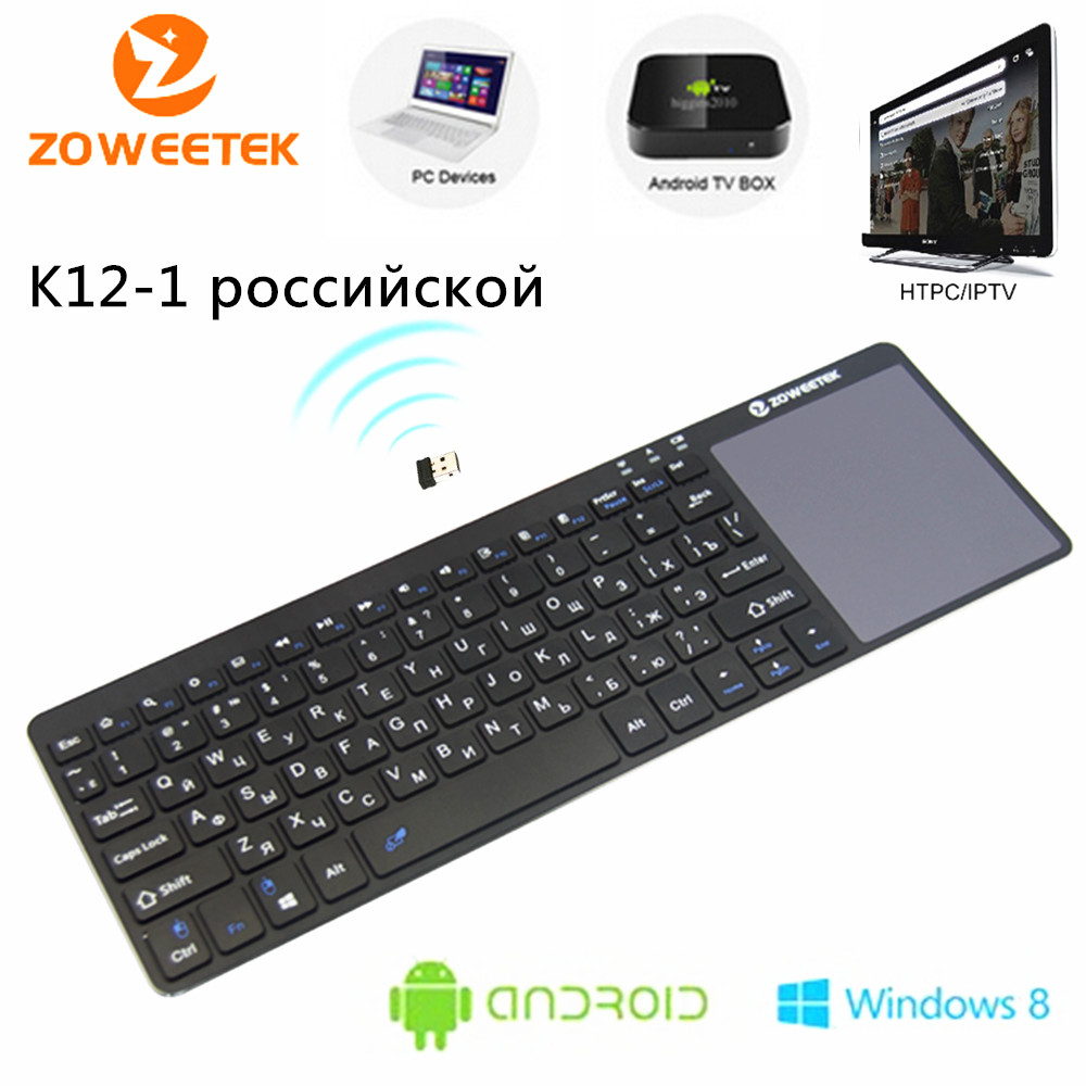 Zoweetek K12-1! New Arrival 2.4G wireless Russian Keyboard Touchpad Handheld Keyboard for Android TV box Mini/Laptop PC(China (Mainland))