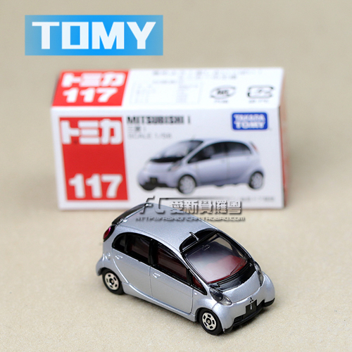 Metal alloy car vehicle model Dume tomy boxed card 117 MITSUBISHI i car alloy car models toy gift for children toy car